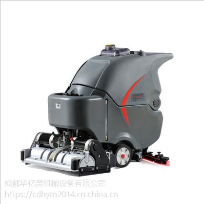 GAOMEI高美洗地机GM65RBT水泥地面手推式全自动扫地机洗扫吸干