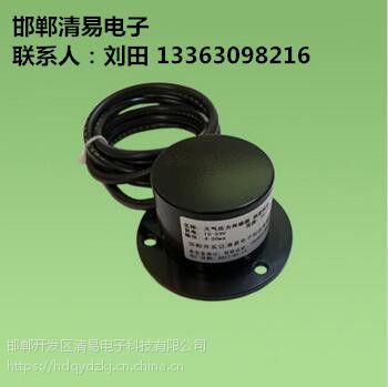 农林业温室大棚用CG-YL 大气压力传感器