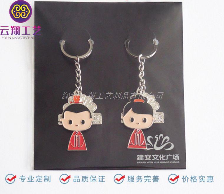 专属定制创意礼品钥匙扣 金属钥匙扣 个性金属挂件吊饰定制logo