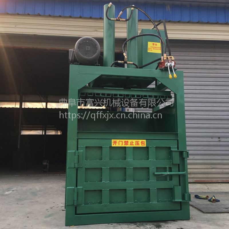 富兴多型号液压打包机 立式10吨棉花压刨机 青岛液压打包机