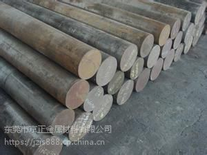 20SIMN2MOV合金结构钢