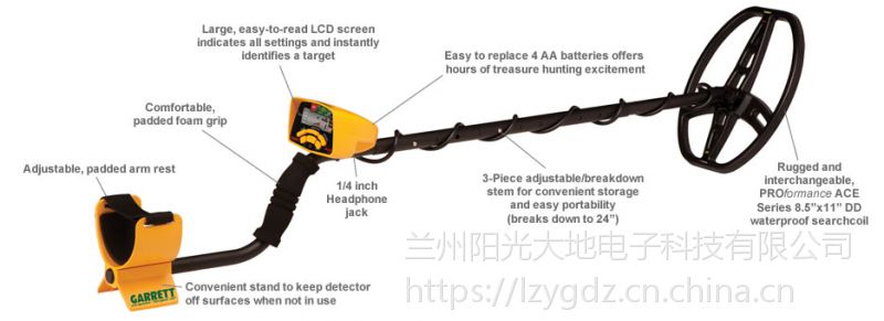 甘肃 兰州 新疆盖瑞特2500地下金属探测器 探宝器寻宝仪