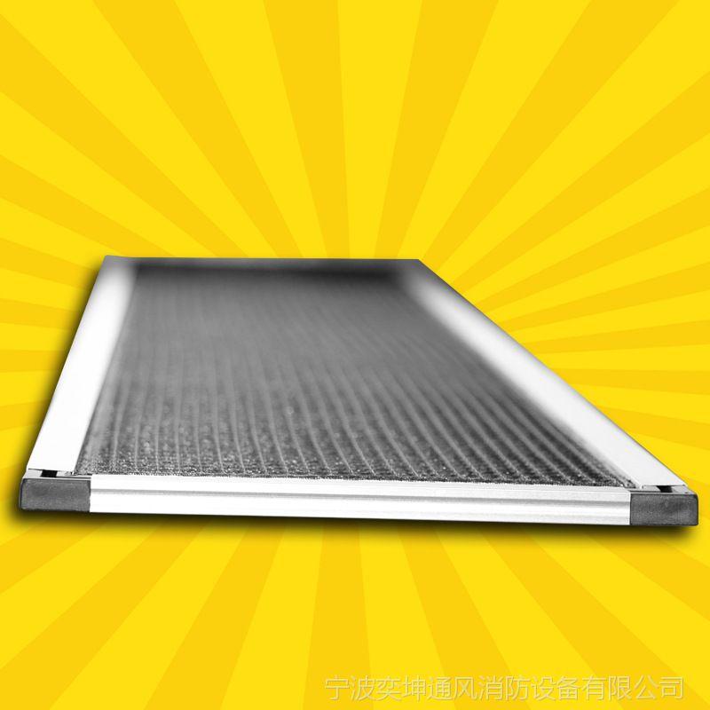 厂家批发铝合金边框PP双层空调过滤网 空气除尘回风口网