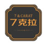 四川柒克拉裝飾工程有限公司