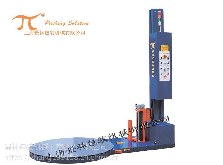 景林JL2100-W型缠绕机 缠绕速度快