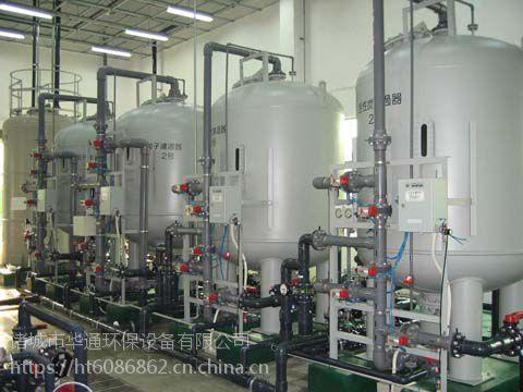 HTHC系列活性炭过滤器