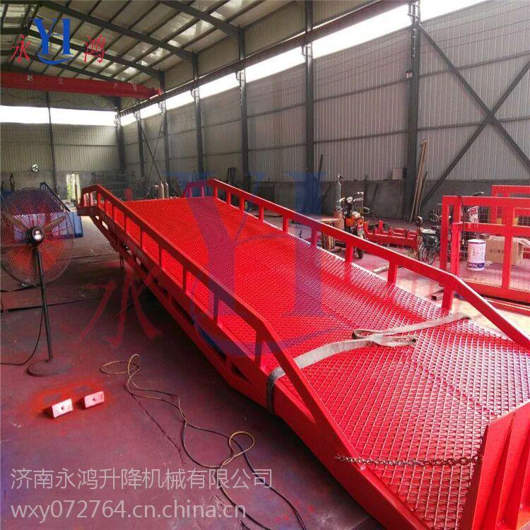 非标定制8吨移动集装箱装卸平台,物流专用升降卸车桥哪个厂家价格合理