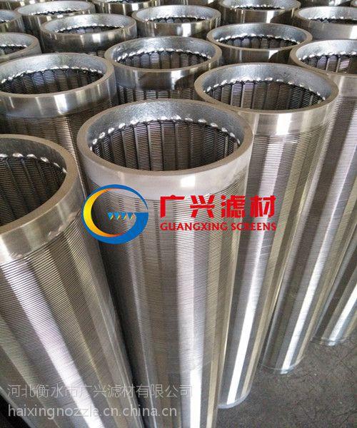 广兴专业厂家定做生产219不锈钢绕丝筛管 绕丝花管