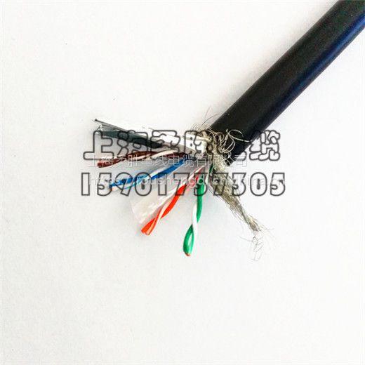 柔胜/零浮力网线STP4*2*0.5/ 水下机器人脐带缆/中性浮力屏蔽网线厂家