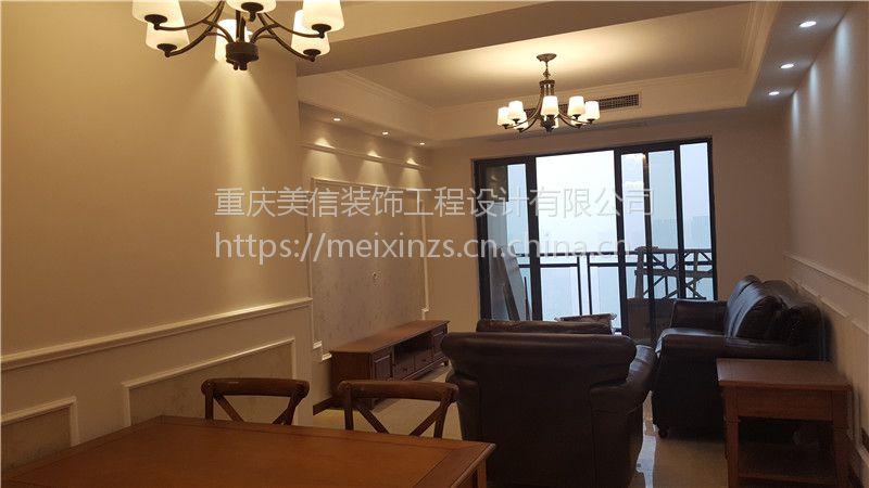 重庆美信装饰公司 南滨六号 美式风格装修设计