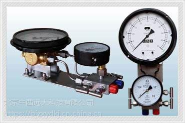 中西(LQS特价)组合式差压计  型号:ZHF-1库号:M81425