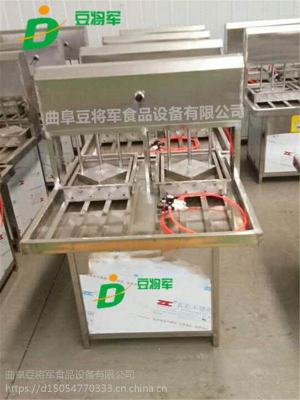 多功能豆腐机豆将军D-200型自动花生豆腐机蒸汽加热豆浆机提供技术学习