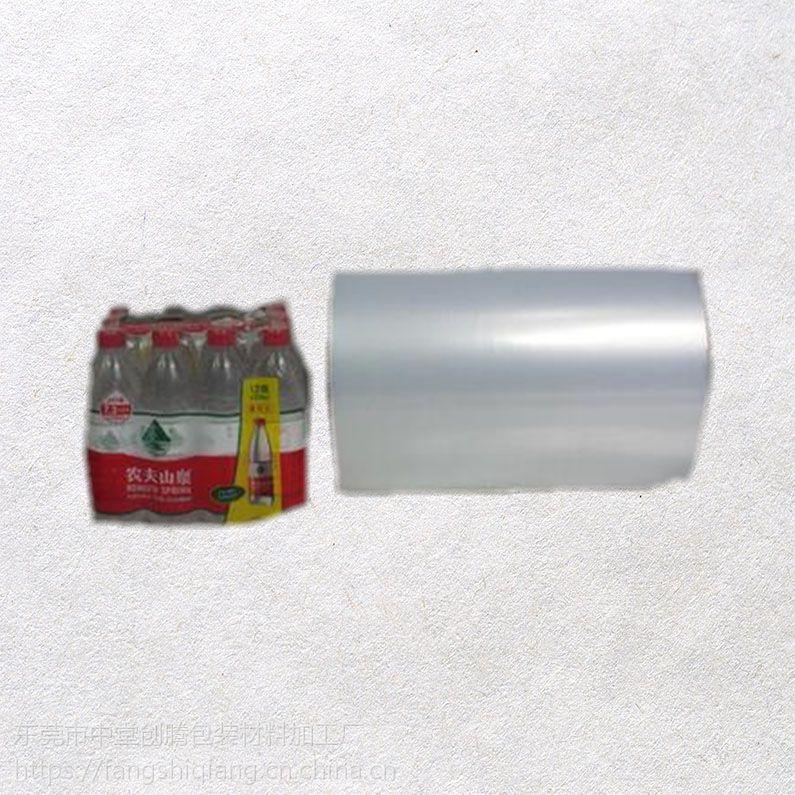 东莞厂家直供 PE热收缩膜 环保透明 可定制 矿泉水饮料包装膜