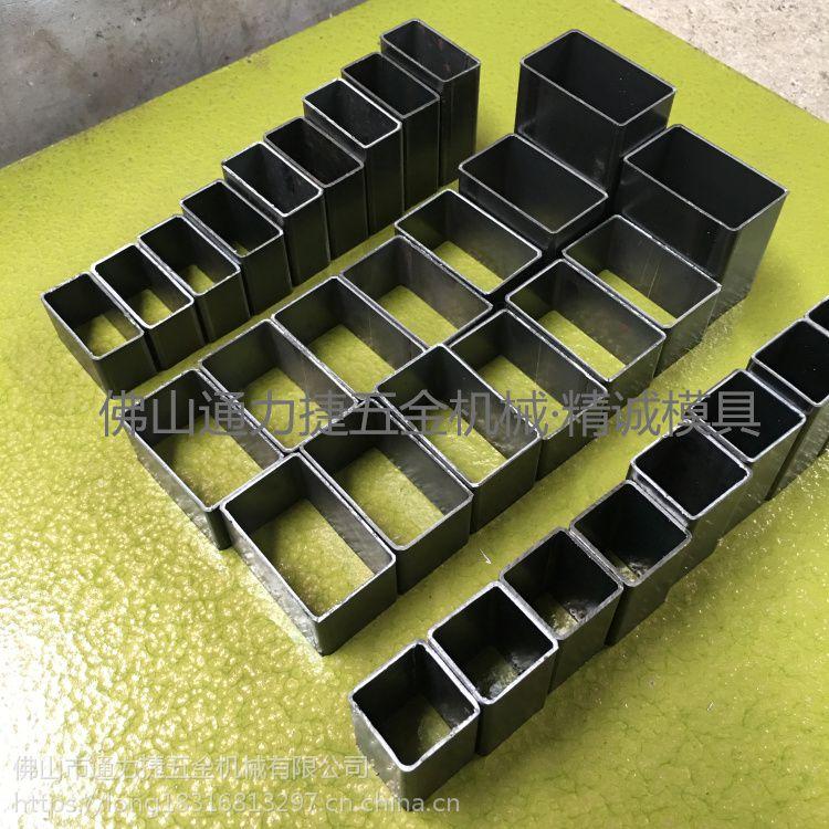 铁管冲断模具 精诚方管切断机器 角铁槽钢冲断模具
