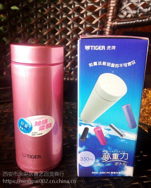 日本tiger虎牌保温杯保冷水杯不锈钢 西安虎牌杯子专卖店