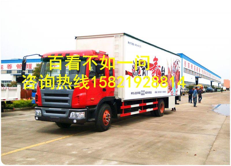 http://himg.china.cn/0/4_634_236048_800_576.jpg