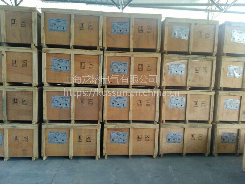 FZN25-12/630A真空负荷开关,证书齐全,上海龙熔电气专业生产