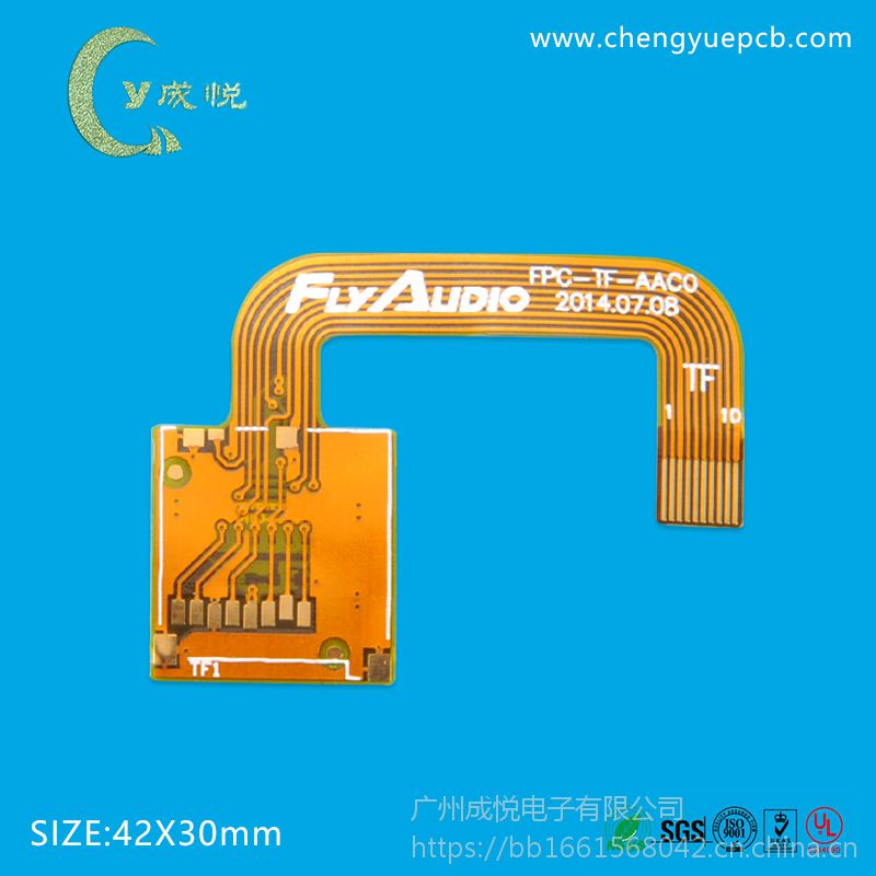 FPC柔性牙签电路板柔性软性线路PCB排线灯条LED铝基板,成悦电子PI电解铜料热销产品