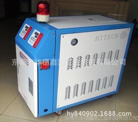 高温油式模温机、油温模温机厂家、油模温机价格