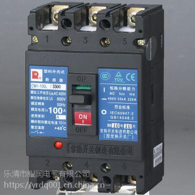 CM1-250L/3300