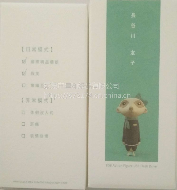 广州新塘透明贴纸、300G白板纸彩卡、花都布标印刷、天河牛皮纸吊牌