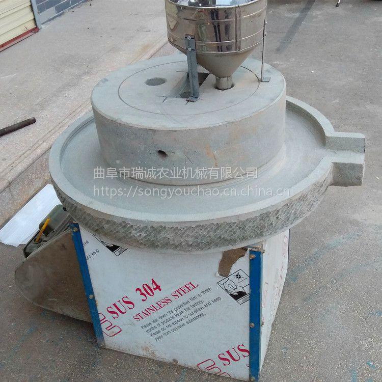 广州肠粉专用石磨机 多功能豆浆、米酱石磨机 瑞诚自产