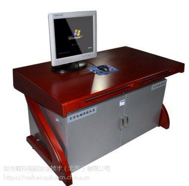 安方高科 平台式抗干扰电磁屏蔽机桌 安全防护设备 厂家直销