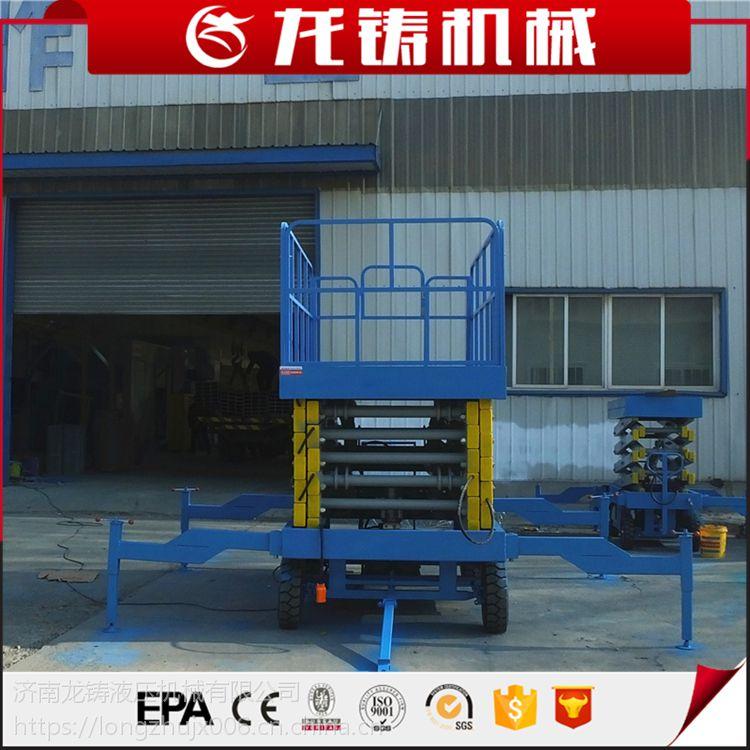 12米移动式升降机液压升降梯小型高空作业车四轮移动式升降台-龙铸机械现货供应