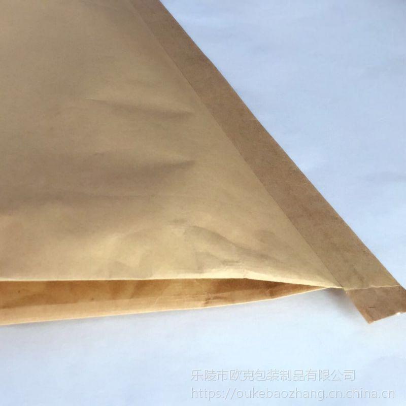 厂家直销纸塑复合袋 牛皮纸袋 三合一复合袋 48*75内白 25KG 食品级