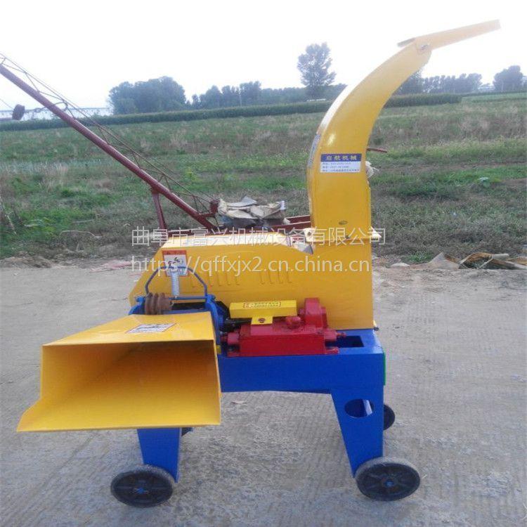 小型电动干湿稻草切碎揉丝机 秸秆粉碎揉丝机 厂家直销富兴