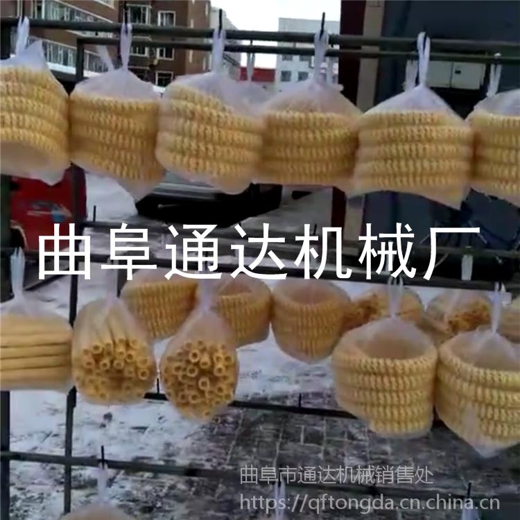 创业投资五谷杂粮膨化机厂家批发 通达 暗仓香酥棒膨化机 面粉组合机