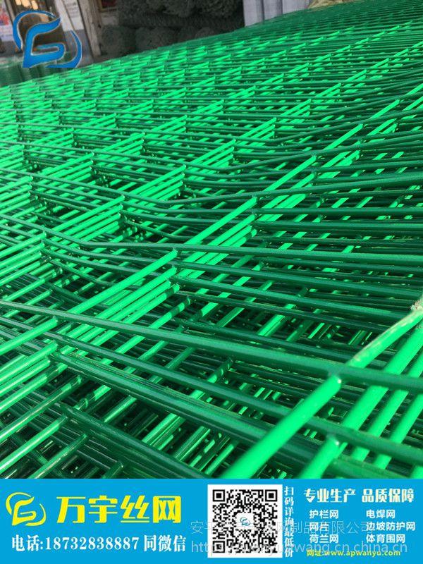 护栏网厂家供应双边丝高速公路护栏 圈地防护网