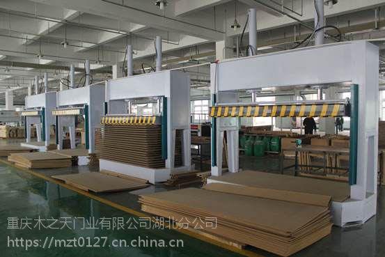 重庆木之天有限公司湖北分公司