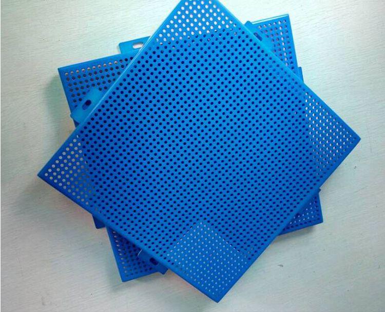 天花冲孔铝板_天花穿孔铝板生产厂家