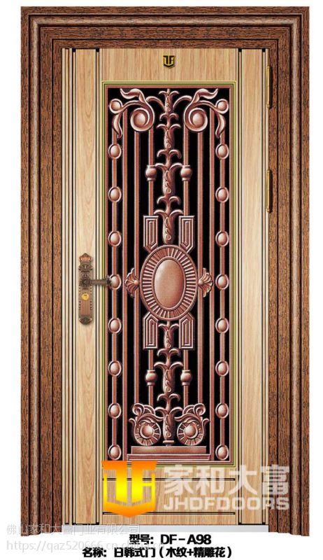 广州不锈钢门加盟,金属不锈钢客厅防盗门,家和大富