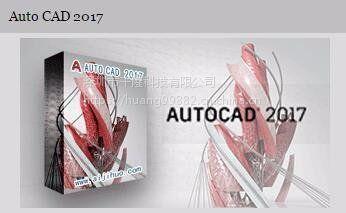 深圳正供应海外进口CAD2017二维图形租赁式
