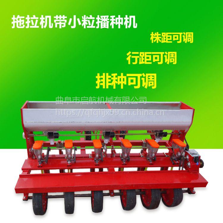 免耕型油菜籽精播机 拖拉机带芥菜播种机 六行高粱播种机