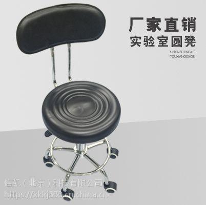 labcoco-实验室圆凳 椅子 带背椅子 -现货多台供应有轮有靠背多款可选