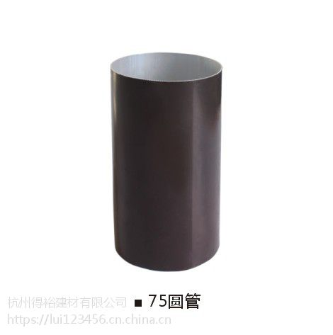 彩铝天沟落水管别墅屋面落水管方管,圆管