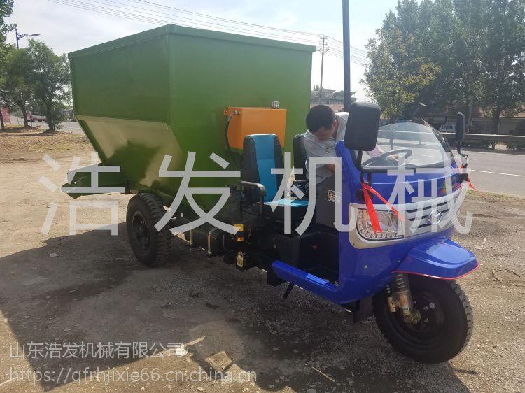 电动三轮撒料车 自动撒料车价格