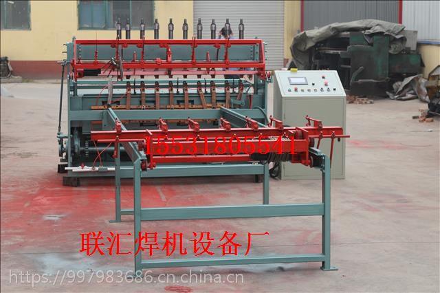 联汇LH-125钢筋网焊网机厂家