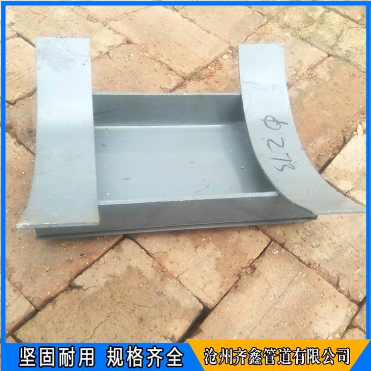 直埋管道固定支座 滑动管托 形式多样 齐鑫大量生产