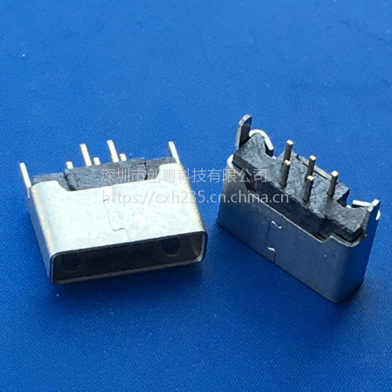180度直插Micro USB5P母座B型-AB型立式插板1.5-2.0脚直边有卷边-CY