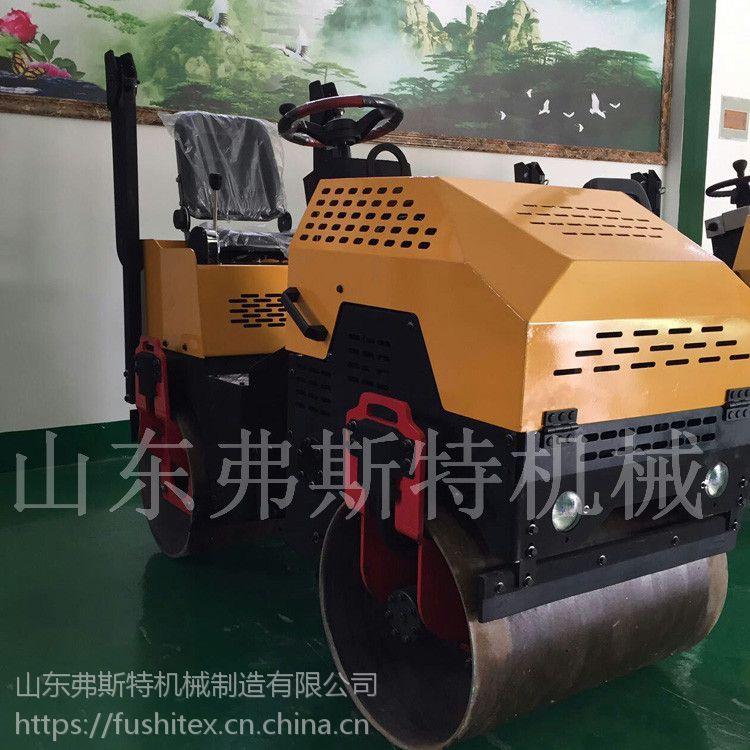 弗斯特小型压路机,载人式液压压路机厂家