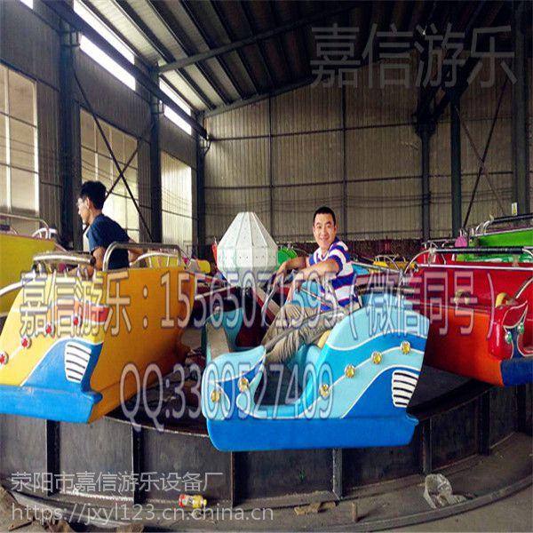 雷霆节拍公园大型游乐设备 新型娱乐设施现货供应