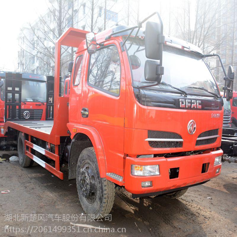 畅销的蓝牌小挖机拖车东风福瑞卡国五平板运输拖车