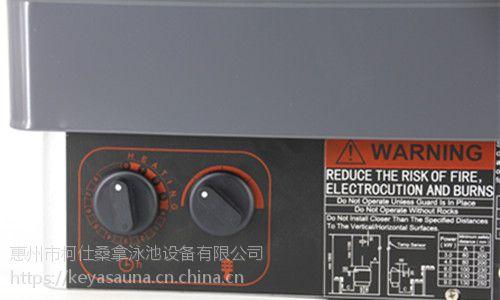 厂家直供 亚美人AMAZON AM80MI 内控桑拿炉 桑拿房加热炉