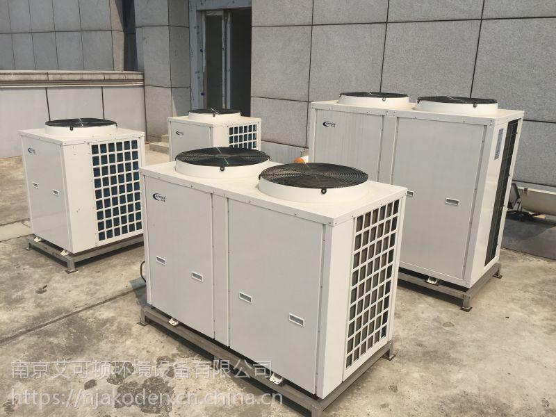 恒温恒湿机机房精密空调调温型除湿机泳池热泵机组南京艾可顿品牌工业空调