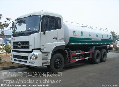 东风大多利卡D9洒水车12吨大容量低价格洒水车厂家销售热线13908667996