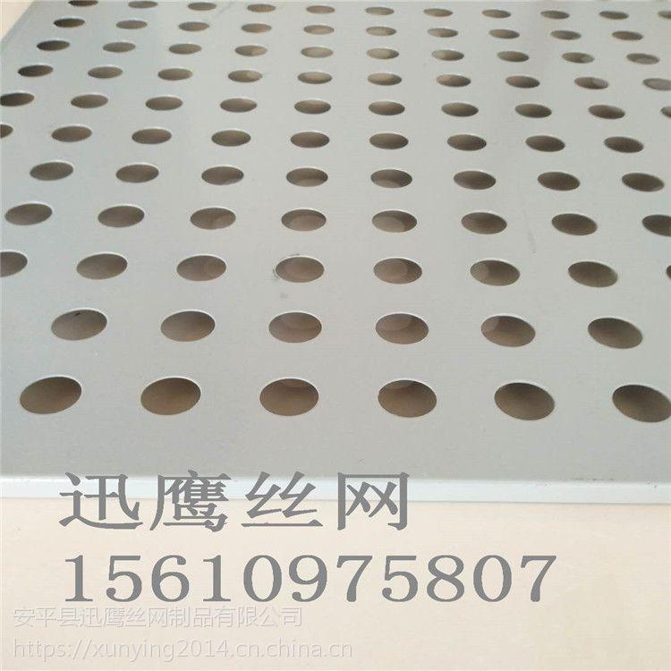 铝板网 冲孔铝板网 外墙装饰铝单板 吊顶穿孔铝板 铝孔板厂家